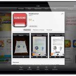 FineScanner Free