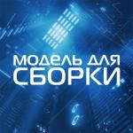Леонид Каганов – Когда меня отпустит