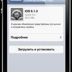 Update iOS 6.1.3