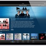 Streaming for Depeche Mode from iTunes