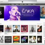iTunes Store Russia