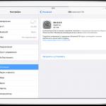 Обновление iOS 9.3.5