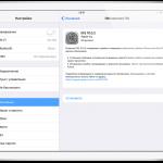 Вышло обновление iOS 10.0.2